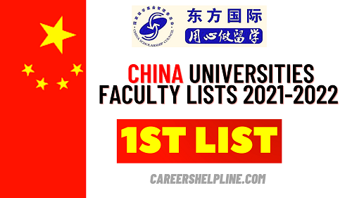 China Universities Faculty Lists 2021-2022 || Careers Help Line