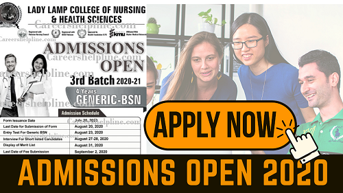 admissions in pakistan