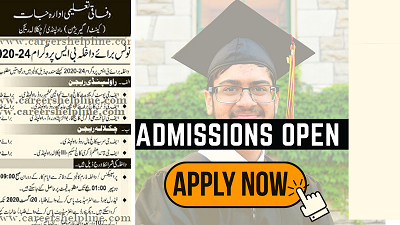 Admissions Open At | F.G Sir Syed Degree College (FGSSC) Rawalpindi || Careers Help line
