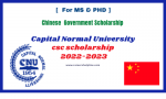 Capital Normal University Chinese Government Scholarship 2022
